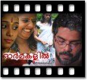 Madhyavenal - MP3