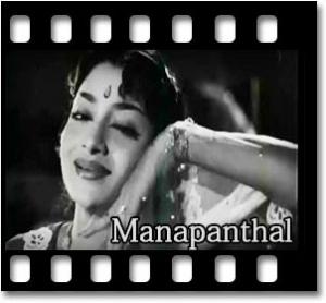 Paarthu Paarthu Nindrathile - MP3