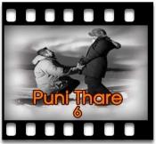 Padare Pada Chhanda - MP3 + VIDEO