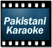 Suno Ramzan Ki Daastan (Without Chorus) - MP3