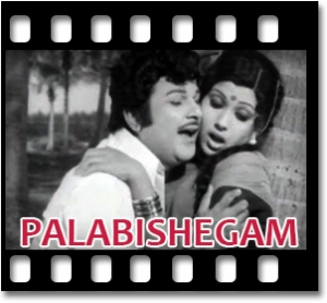 Machane Acharam Podu - MP3