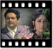 Kahin Karti Hogi Wo Mera Intezaar - MP3