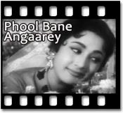 Chaand Aahein Bharega - MP3