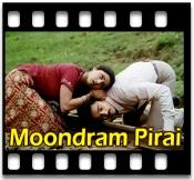 Poongaatru Puthiraanadhu - MP3