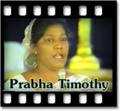 Tera Paap Dhul Sakenge - MP3