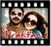 Kolkata Praktan - MP3