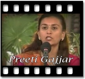 Vhala Ne Makhan Bhave Re - MP3 + VIDEO