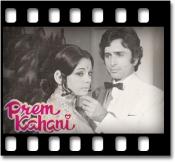 Prem Kahani Mein (With Female Vocals) - MP3