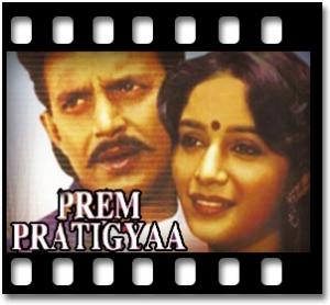 Pyar Kabhi Kam Nahin Karna - MP3