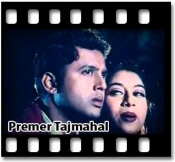 Amar Premer Tajmahal - MP3 + VIDEO