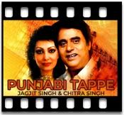 Punjabi Tappe (High Quality) - MP3