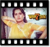 Pyaar Kiya Nahin Jaata (With Female Vocals) - MP3