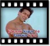 O O Jaane Jaana - MP3