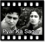 Mujhe Pyar Ki Zindagi - MP3