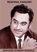A BORN TALENT: Kishore Kumar - MP3