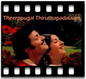 Raagam Thaalam Pallavi - MP3 + VIDEO