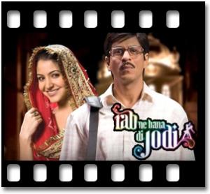 Tujhmein Rab Dikhta Hai - Female Version - MP3