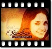 Raghuvamsa Sudha - MP3