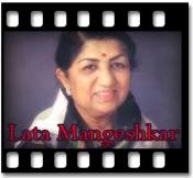 Ram Ka Gun Gaan Kariye - MP3