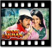 Tera Naam Liya (With Male Vocals) - MP3
