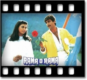 Rama O Rama Kaise Ye Toone (With Female Vocals) - MP3