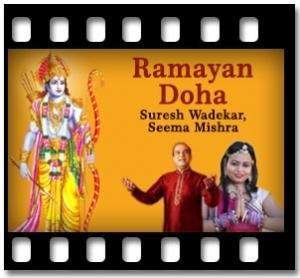 Ramayan Doha (Tulsidas Bhajan) - MP3