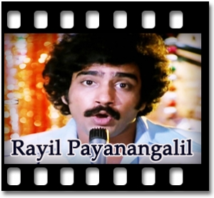Vasantham Paadi Vara - MP3