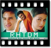 Rehna Hai Tere Dil Mein(Title) (With Female Vocals) - MP3 + VIDEO