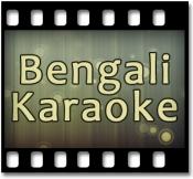 Reshmi Jochonay Mon J Tomake Chay - MP3