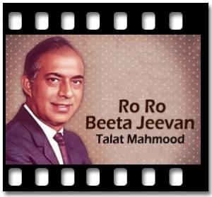 Ro Ro Beeta Jeevan - MP3