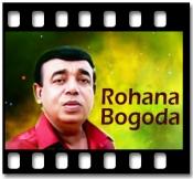 Divi Katharata Gangawai - MP3