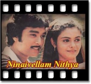 Rojavai Thaalattum Thendral  - MP3