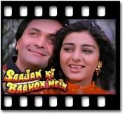 Kitna Sukoon Kitna Aaram Hai - MP3
