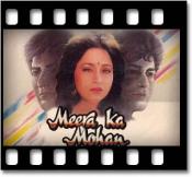 Saari Duniya Pyaari (With Female Vocals) - MP3