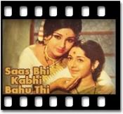 Ek Botal Ho Bagal Mein (With Female Vocals) - MP3