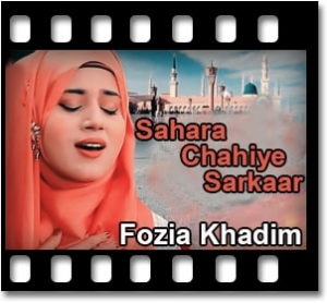 Sahara Chahiye Sarkaar - MP3