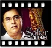 Chiragh-e-Ishq Jalane Ki Raat - MP3