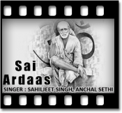 Sai Ardaas (With Female Vocals) - MP3