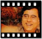 Sare Pind Ch Puare Paye - MP3 + VIDEO
