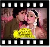 Chanchal Sheetal Nirmal Komal - MP3