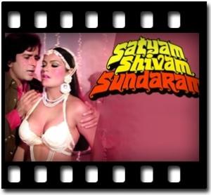Suni Jo Unke Aane Ki Aahat - MP3