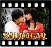 Saudagar Sauda Kar (With Male Vocals) - MP3
