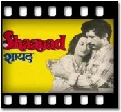 Main Suraj Ki Roshni - MP3
