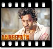 Shah Ka Rutba - MP3