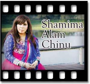 Shono Shono Kothati Shono - MP3