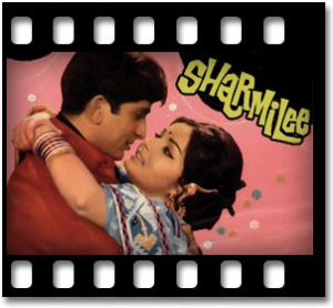 Aaj Madhosh Hua Jaaye Re (With Male Vocals) - MP3