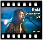 Shoki Jomunay Jol - MP3