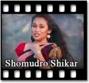 Buk Bhora Bhalobasha - MP3