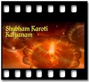 Shubham Karoti Kalyanam (Deep Poojanam) - MP3