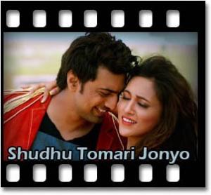Shudhu Tomari Jonno (Title Track)- MP3